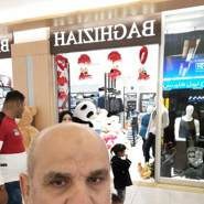 majeed11110's profile photo