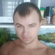 dumond4's profile photo