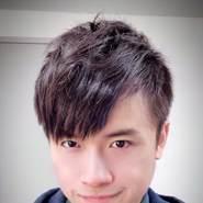 gavin689's profile photo
