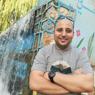 atikboucheikh's profile photo