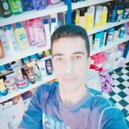 ahmeda4951's profile photo