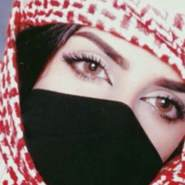 alhznnwanydhbal41's profile photo