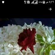 albhra10's profile photo
