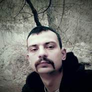 emred4733's profile photo
