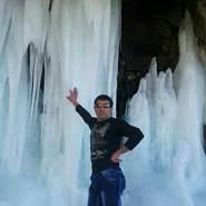 armene18's profile photo