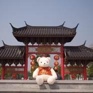 user_su1470's profile photo