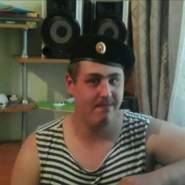 dnsd103's profile photo
