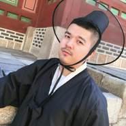 nwaefuluicecube's profile photo
