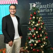 amjadfreihat6's profile photo