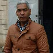 mohamedaminsabra16's profile photo