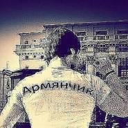 vahagblbulyan's profile photo
