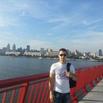 user_pdr057_Kharkivska Oblast_Single_Male
