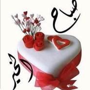 ahmeda15906's profile photo