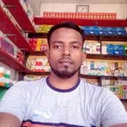 nazmulh96's profile photo