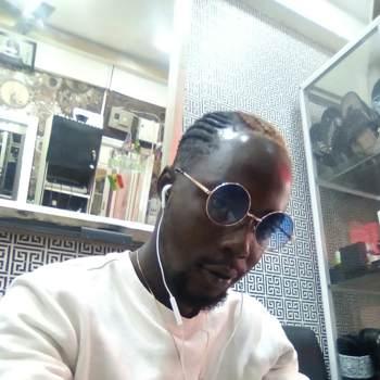 princesoso7835_Greater Accra_רווק_זכר