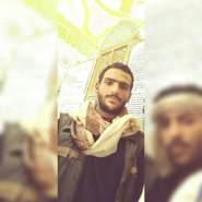 hithmalmakhafl's profile photo