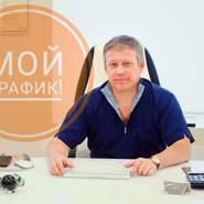 doc_hartsonsergeev's profile photo