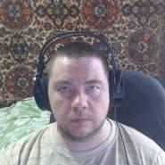 dmitrys11's profile photo