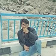 wasima23's profile photo