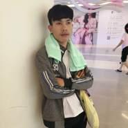 user_pybc1294's profile photo