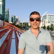 athirs's profile photo