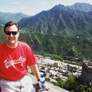 johngibbson26's profile photo