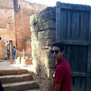 ahmade1411's profile photo