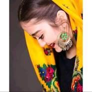 rahmaa159's profile photo