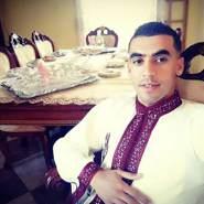 aminek292's profile photo