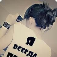 user_frjed84769's profile photo