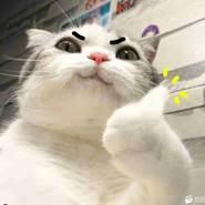 bullb0176's profile photo