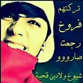 rostuei_Idlib_미혼_여성