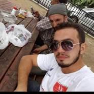 azera187's profile photo