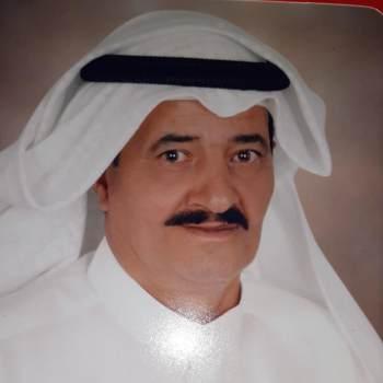 user_fkd81276_Mubarak Al Kabir_Libero/a_Uomo
