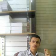 sadka738's profile photo