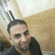 aemana38's profile photo