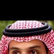 abdul5618's profile photo