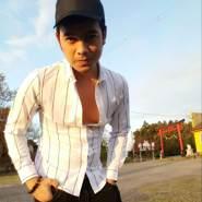 led2951's profile photo