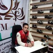 xxmohamad71's profile photo