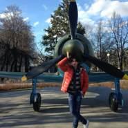engrw564's profile photo