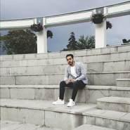 ahmede6557's profile photo