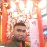 arifuli80's profile photo
