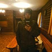 user_nmep9374's profile photo