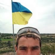 dmitriy352's profile photo