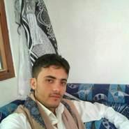 Nadine_7755's profile photo