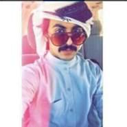 user_dcbtu8902's profile photo