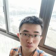xubind's profile photo