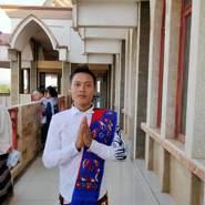budi1595's profile photo