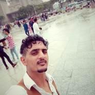 user_dgiu328's profile photo