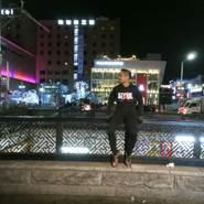 aliffh17's profile photo